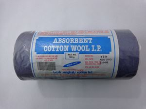 Picture of Brisk Absorbent Cotton Wool IP 500 gms
