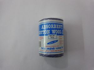 Picture of Brisk Absorbent Cotton Wool IP 125 gms